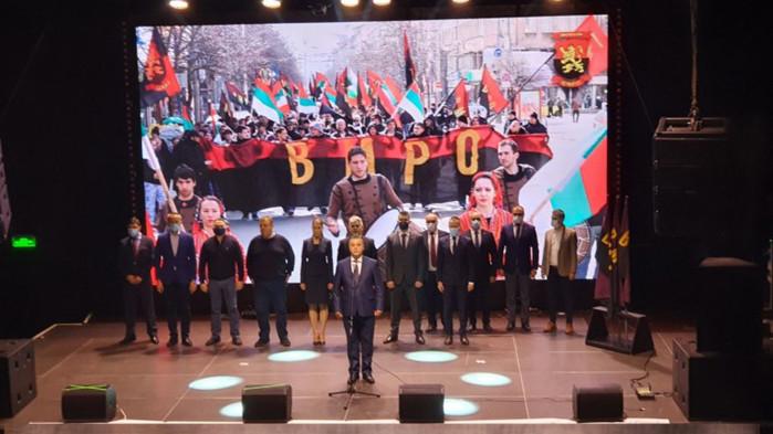 ВМРО даде начало на предизборната си кампания за изборите за
