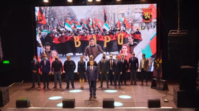 ВМРО откри предизборната си кампания за вота 2 в 1