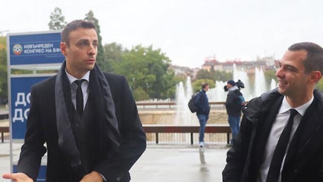 Бербатов призова Лечков и Стефанов да огласят хората, давали подкупи на конгреса