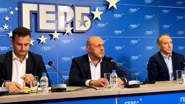 """ГЕРБ: Служебното правителство на Румен Радев слага кръст на """"Мариците"""" през 2026 година (НА ЖИВО)"""