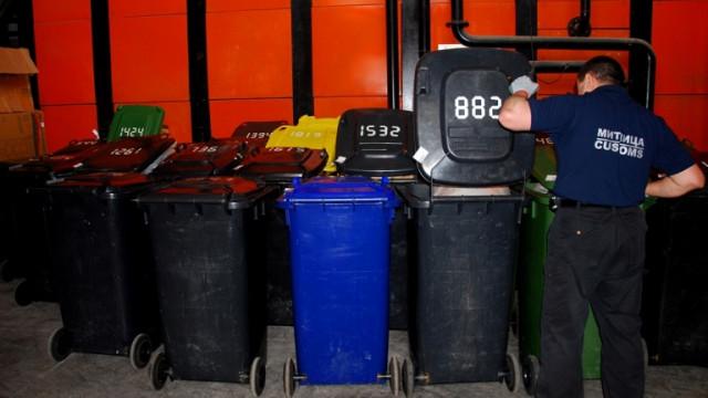 1253 кг наркотици бяха унищожени