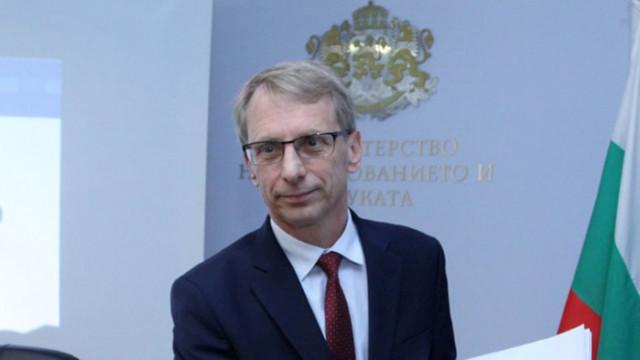 """""""Ученически отдих и спорт"""" отговориха на Денков: Отказваме да ставаме залог в политически сблъсъци"""