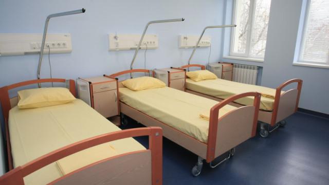 Болниците в София са пълни, но проблем няма