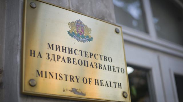 Три часа в МЗ обсъждали новите мерки