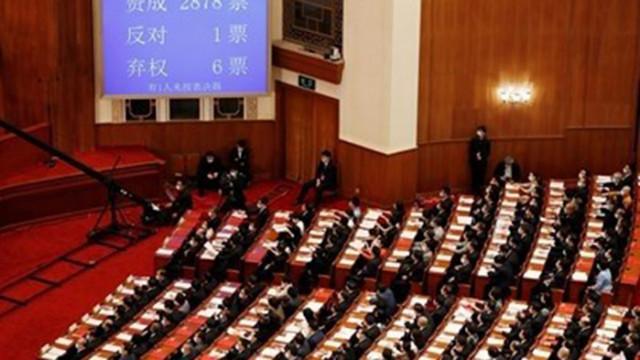 Наказания за родители на непослушни деца ще има в Китай