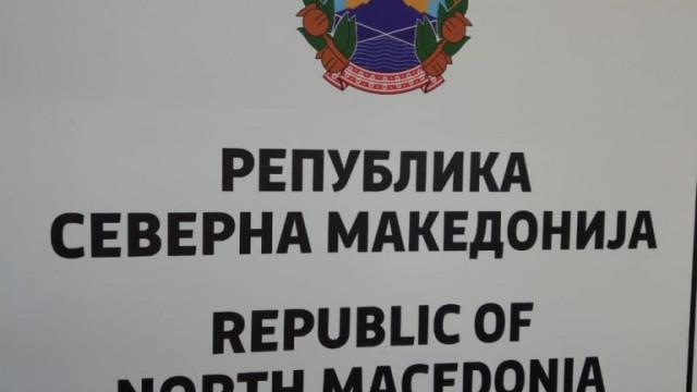 МО: Българските военни гробища в РСМ не са унищожени сега