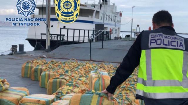 Спипаха рекордно количество кокаин на яхта при акция в Атлантическия океан