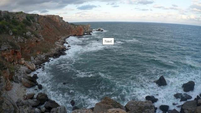 """Възлага се оценка на екологичните въздействия в района на Защитена местност """"Яйлата"""""""