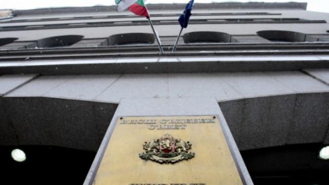 ВСС: Шефът на СГС е български гражданин
