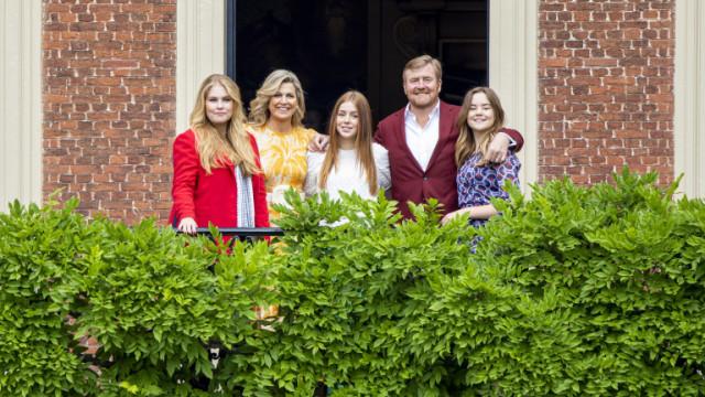 Кралското семейство, в което са разрешени еднополовите бракове