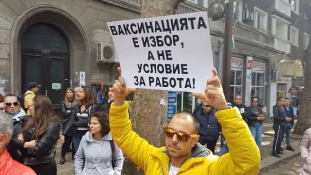 Стотици на протест в Бургас и Пловдив срещу зеления сертификат