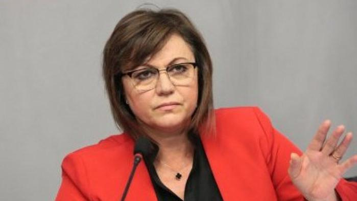 Лидерката на БСП Корнелия Нинова отново атакува служебното правителство. Този