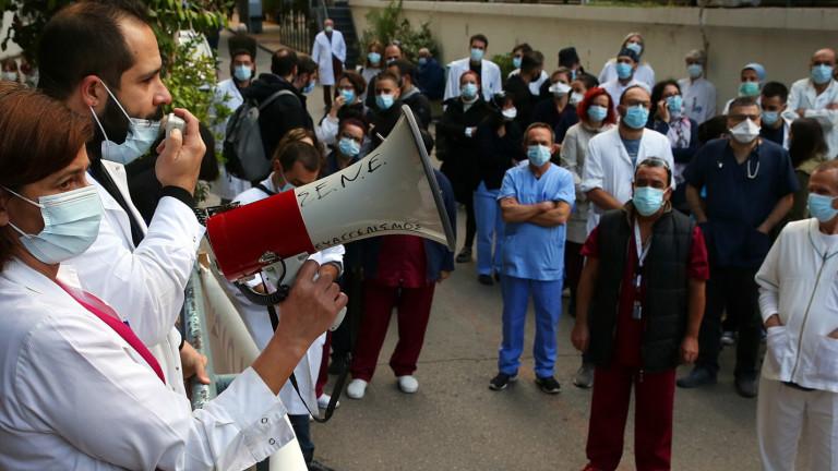 Лекарите в държавните болници, здравните центрове, регионалните клиники и линейкитезапочват