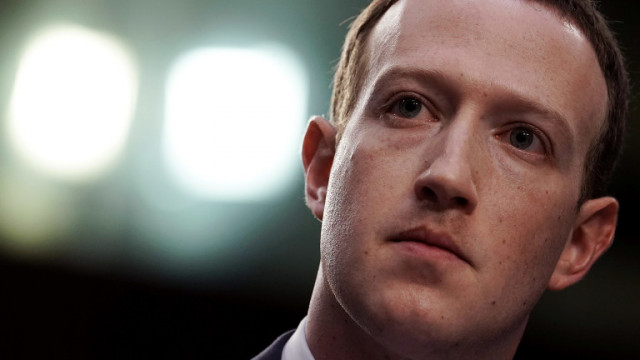 Facebook ще променя името си