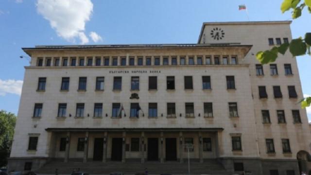 БНБ очаква икономически ръст от 3,9% и инфлация от 3,8% тази година