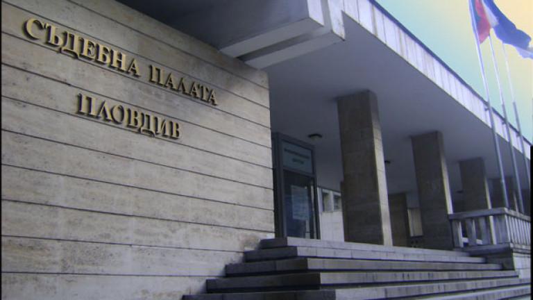 Четирима общински служители -от община Пловдив трима и един от