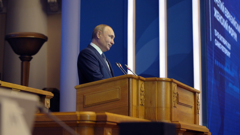 Руският президент Владимир Путин коментира по време на речта си