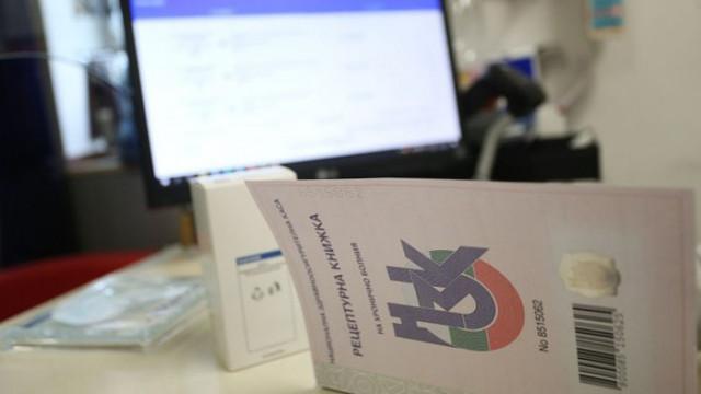 И личните лекари ще изписват безплатни лекарства за COVID-19