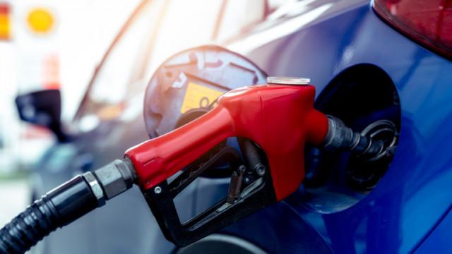 Цената на горивата у нас се е вдигнала с 11% за един месец