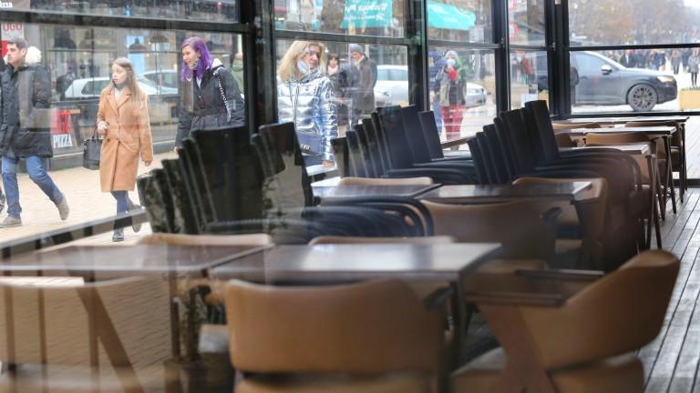 Наложените към моментамерки са дискриминативни за част от българския бизнес