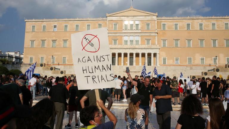 Гърциязасилва проверките за спазването на мерките за ограничаване на COVID-19