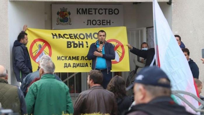 Село Лозен се вдигна на протест срещу инвестиция, свързана с