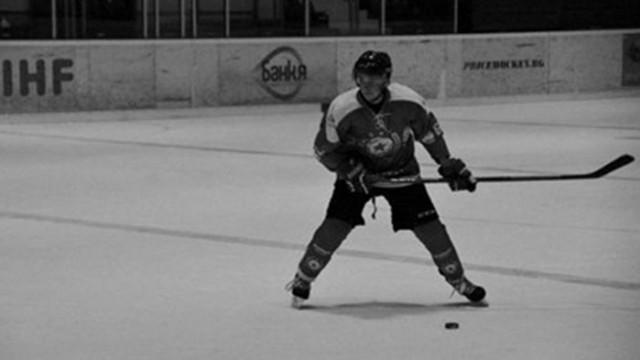 Хокеистът Ники Димов почина след катастрофа