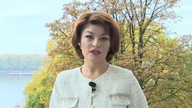 Десислава Атанасова: Протегнатата ръка и диалогът са по-силни от юмрука