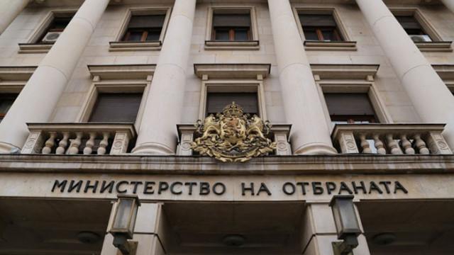 Военна прокуратура не вижда основание за производство по сигнали за корупция в МО