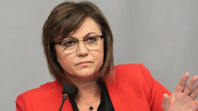 Корнелия Нинова призна: Не съм ваксинирана