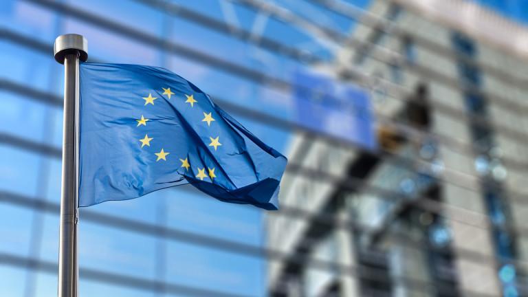 Европейският съюз следи отблизо ситуациятаоколо решението наТурция да обяви посланици