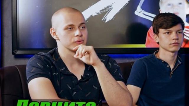 МВР на Рашков прибра 16-годишен, който залага капани на педофили