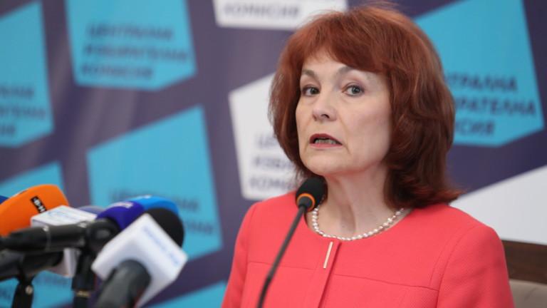 Централната избирателна комисия не прие покана за среща в президентството