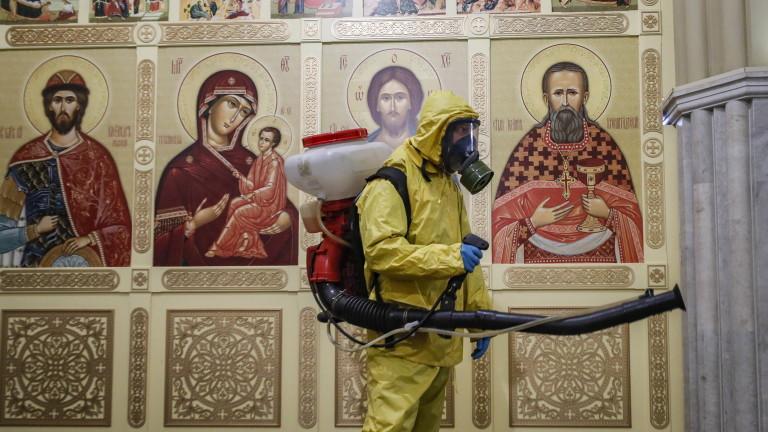 В Москва и Московска областса установени три случаяна заразяване с
