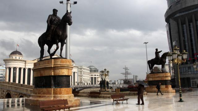 """Атакуват кандидатка за кмет на Скопие - имала България като """"резервна татковина"""""""