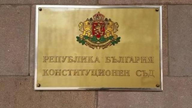 Конституционният съд: Румен Радев е назначил Петков за министър в нарушение на Конституцията