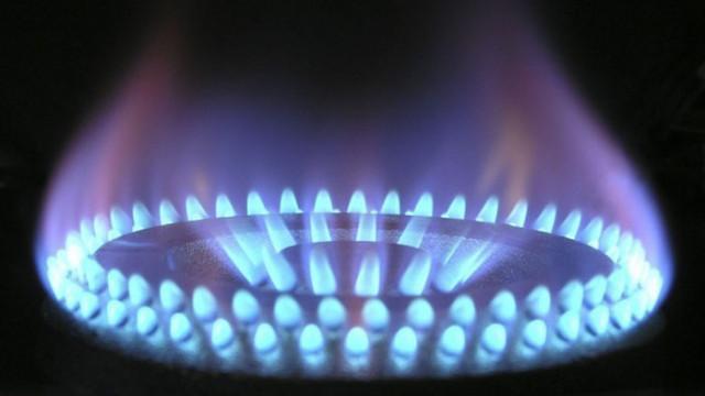 """По-евтин газ за ноември предлага """"Булгаргаз"""""""