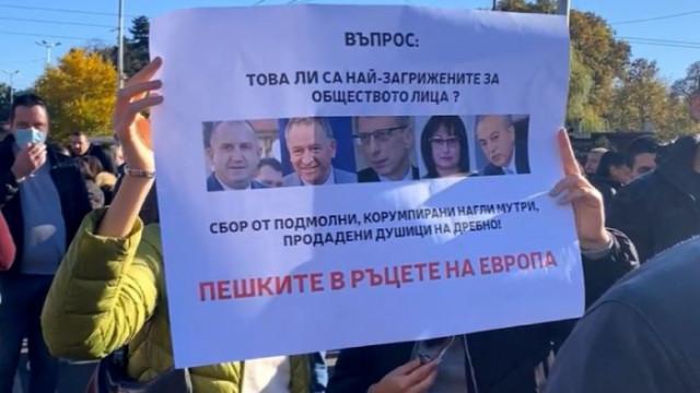Георг Георгиев: Всички големи градове са блокирани от протести срещу циничното управления на Радев