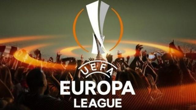 Три български отбора започват днес в Лига Европа