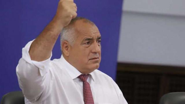 """Какво стои зад снимката на Борисов с """"юмрука""""? (ВИДЕО)"""