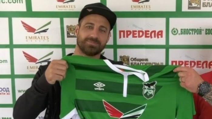 Бодуров се завърна в Efbet лига