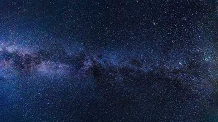 Откриха гигантски радиомост между две галактики