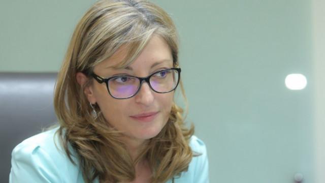 Захариева: Очаквам от 15 юни да възстановим движението в ЕС и съседни държави