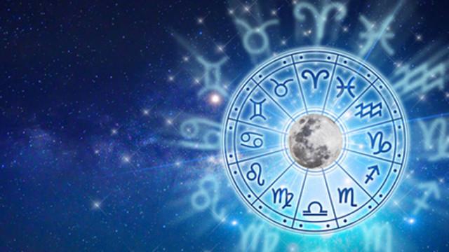 Дневен хороскоп и съветите на Фортуна – неделя, 30 август 2020 г.