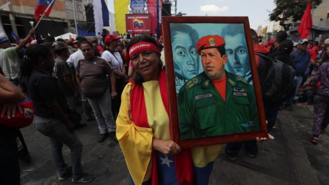 Песен с подривна цел: САЩ финансирали рок банди за подкопаване на режима на Чавес