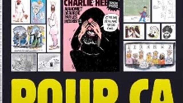"""""""Шарли Ебдо"""" препечата карикатурите на пророка Мохамед, предизвикали атентата"""