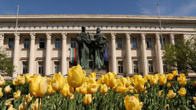 БАН: Кирил и Методий не са стъпвали в Русия