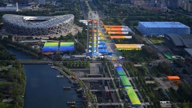 В Пекин се открива Международно изложение за търговия с услуги 2020