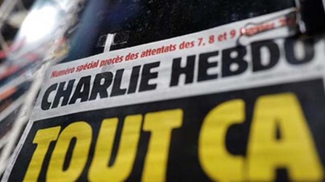 """Хиляди протестираха в Пакистан срещу новите карикатури в """"Шарли ебдо"""""""