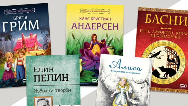 Kaufland ще предлага всички заглавия от задължителната лятна литература за ученици от 1 до 4 клас